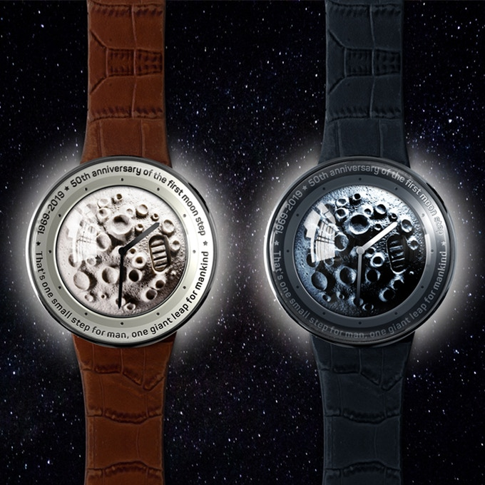 The First Moon Step Watch